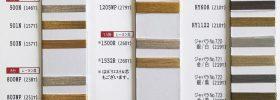 純銀刺繍ラメ糸