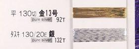 スーパージョーテックス_カタログ_糸部分